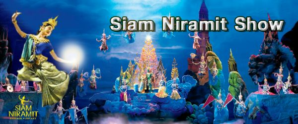 «Сиам Нирамит»- потрясающее историко-мифологическое шоу
