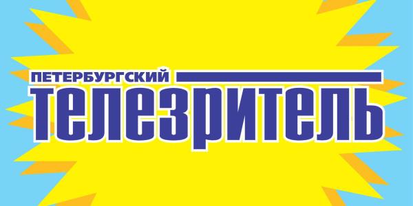 Банер Телезрителя.jpg