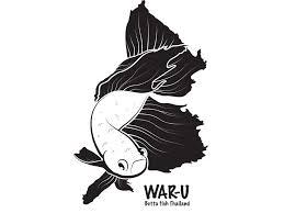 Свирепая «Сиамская бойцовая рыбка»