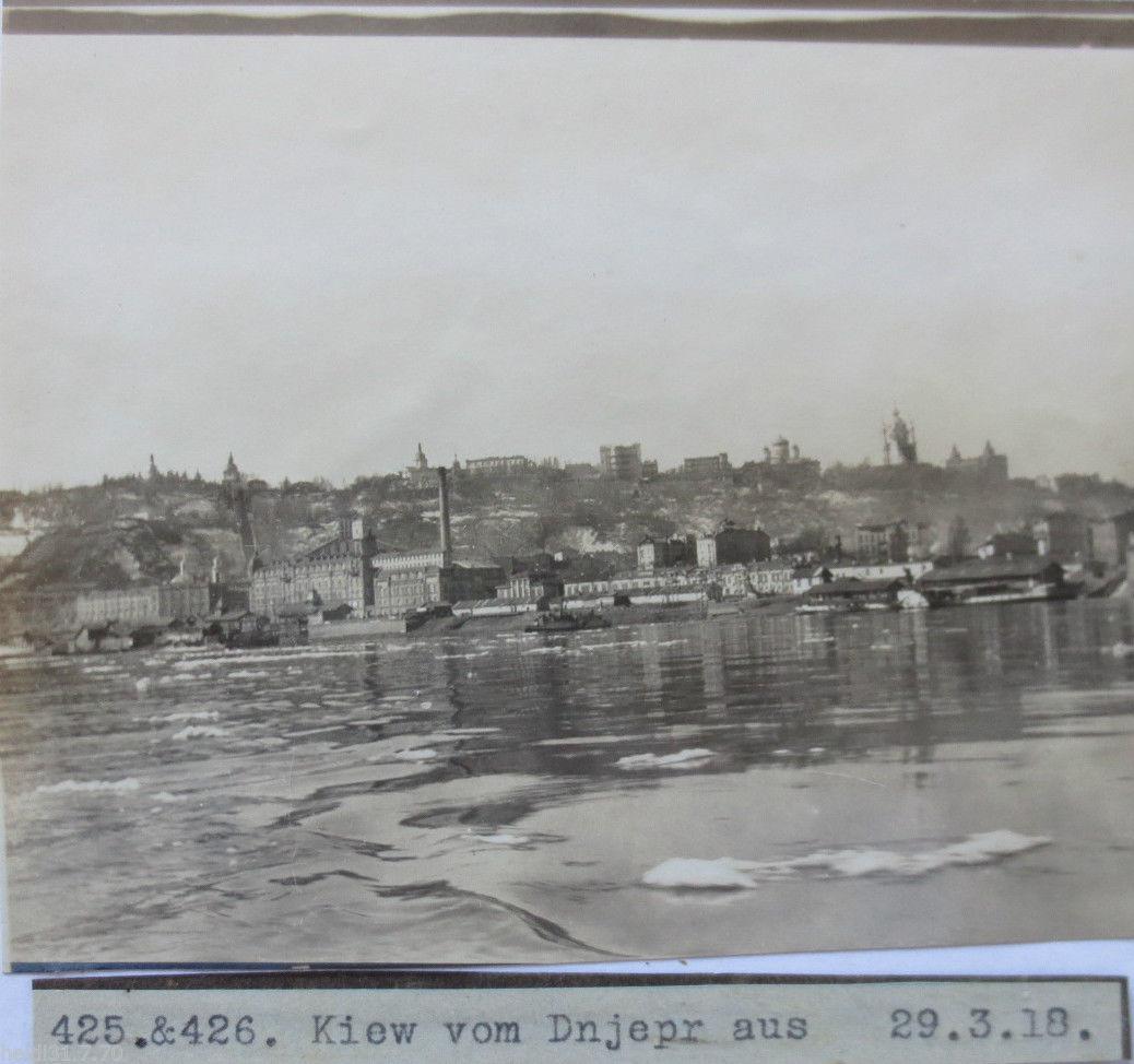 Неизвестные фото Киева из немецкого альбома 1918 года