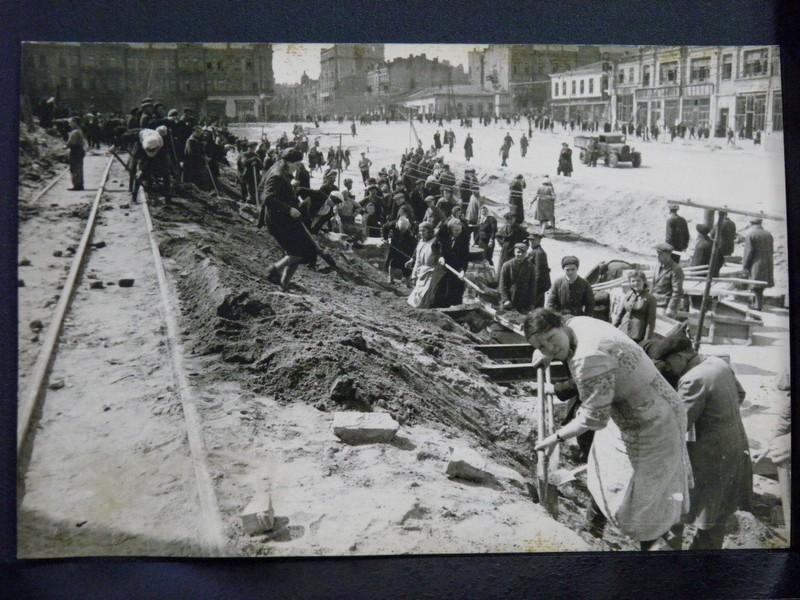 06 1945