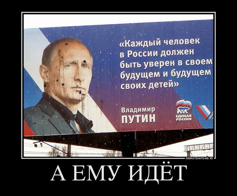 199516_a-emu-idyot_demotivators_to