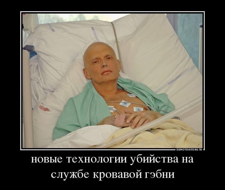406613_novyie-tehnologii-ubijstva-na-sluzhbe-krovavoj-gebni_demotivators_to