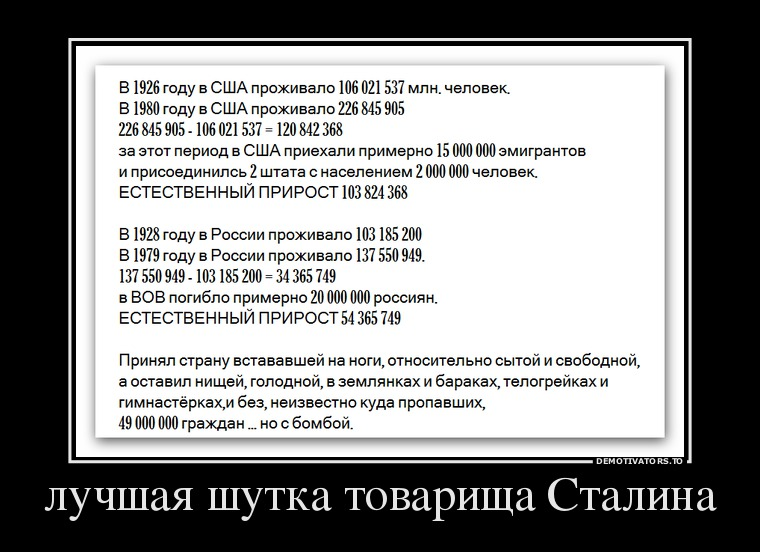 Анекдот Путин Пришел К Сталину