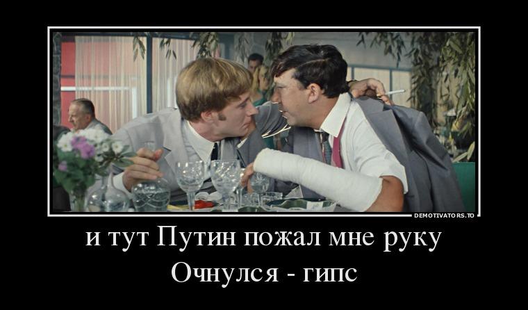 http://ic.pics.livejournal.com/boristumentcev/51063607/240582/240582_900.jpg