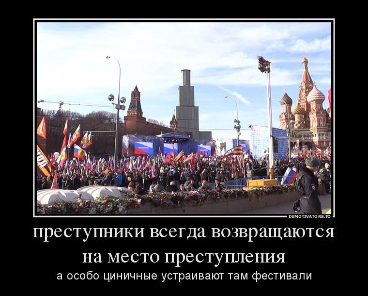 Путин стал более наглым, а бездействие в украинском конфликте может привести США и НАТО к войне с РФ, - руководитель Атлантического совета - Цензор.НЕТ 1702