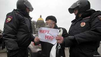 В РФ признали законной уголовную ответственность за участие в митингах - Цензор.НЕТ 6016