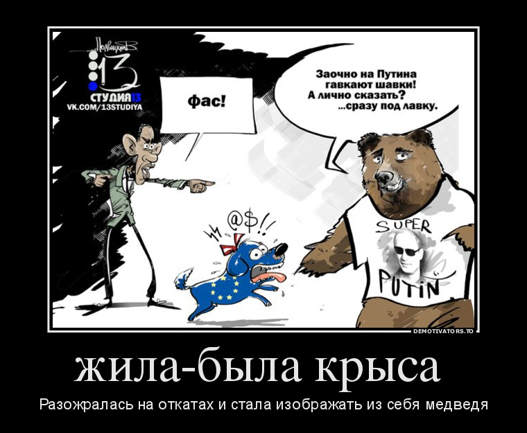 Одесские правоохранители обезвредили самодельное взрывное устройство - Цензор.НЕТ 7217