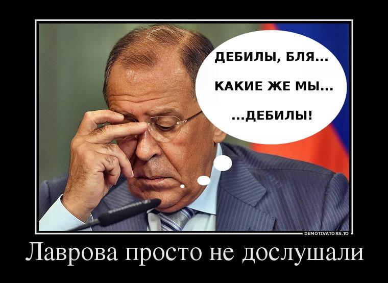 Премьеры стран Балтии призвали продлить санкции против России - Цензор.НЕТ 7915