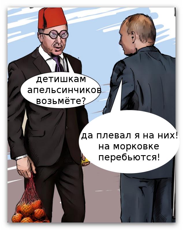 """""""Это не наша проблема, это проблема Евросоюза"""": В МИД РФ заявили, что Кремль не будет обсуждать снятие санкций - Цензор.НЕТ 5461"""