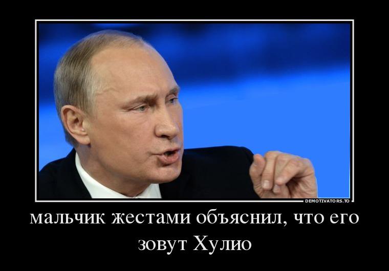 Путін боїться таких людей, як Сенцов, - євродепутат Хармс - Цензор.НЕТ 7299