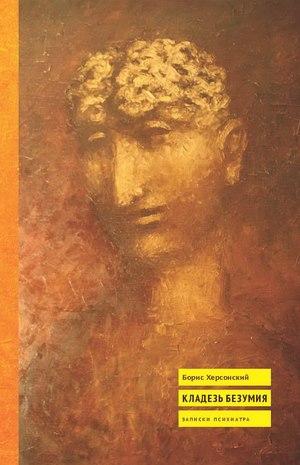 книжка234