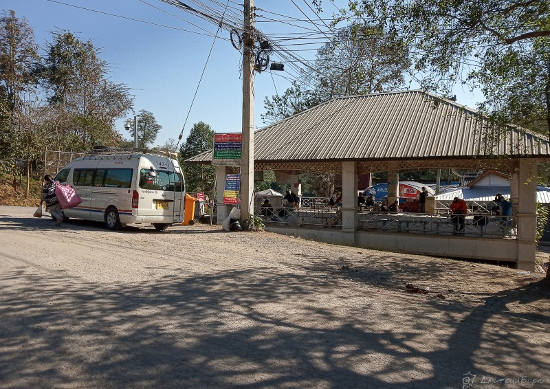 Хуай Кон: остановка минивэнов из Нана и пр. у самой границы. Позади веранды - несколько очень симпатичных едален и кофейня в тени, чтобы подождать.