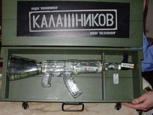ak47_vodka