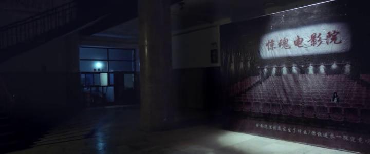 просмотр фильмов ужасов о призраках