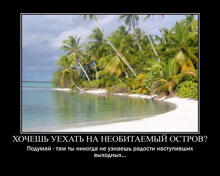 http://ic.pics.livejournal.com/borman_b/44782237/148481/148481_original.jpg