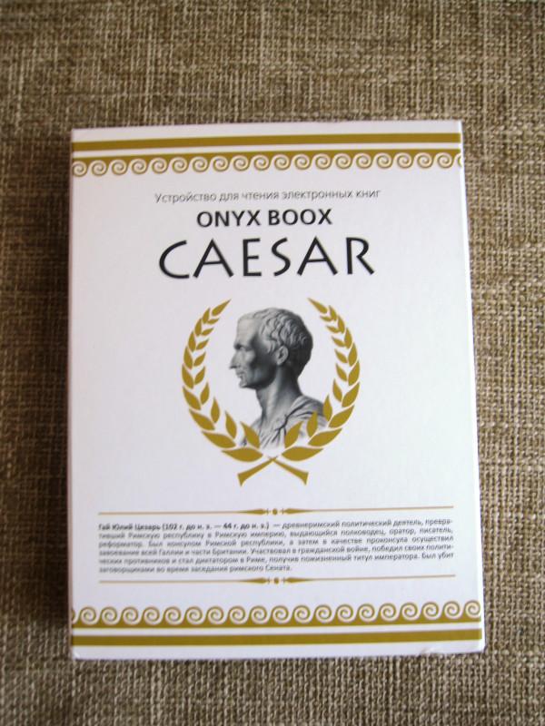 Мой верный Цезарь - ONYX BOOK CAESAR IMG_4549