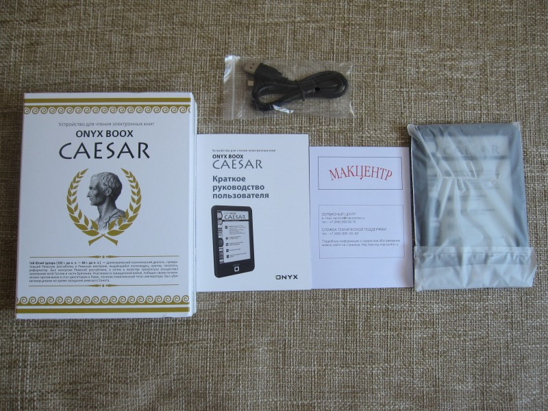 Мой верный Цезарь - ONYX BOOK CAESAR 11