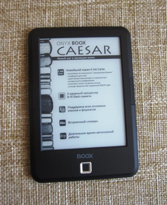 Мой верный Цезарь - ONYX BOOK CAESAR IMG_4553