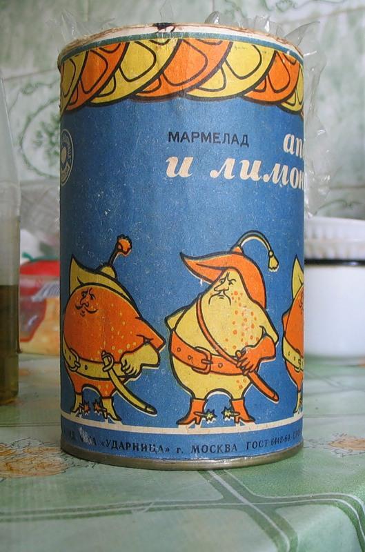 Сладкая жизнь в СССР 5