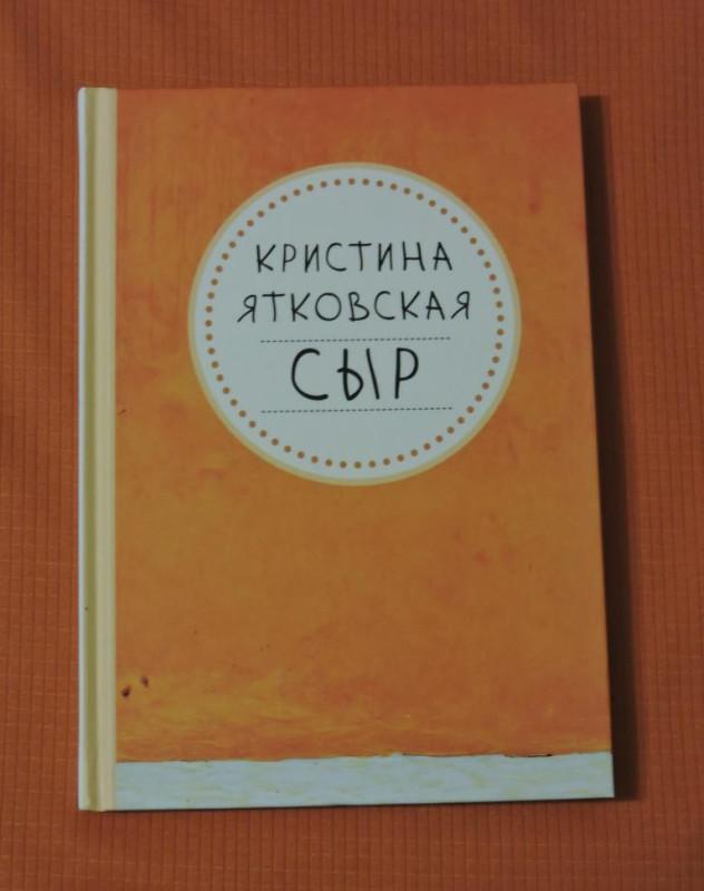 DSCN1926