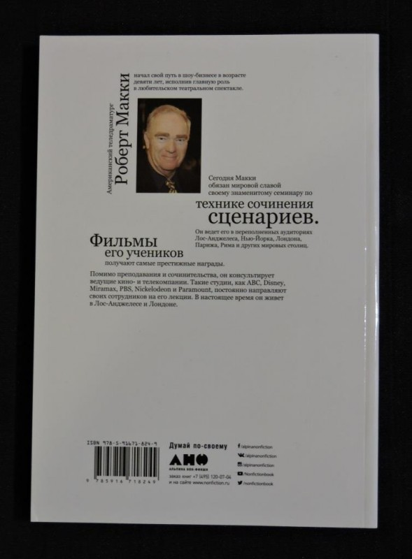 DSCN3375