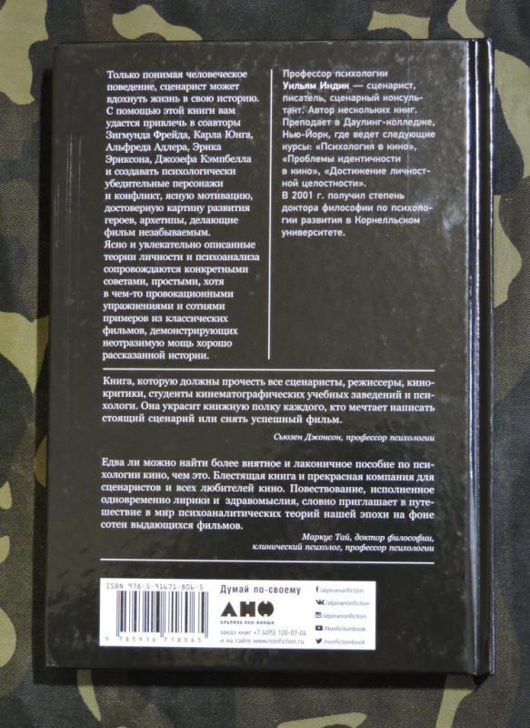 DSCN3441