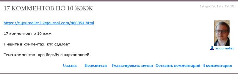 snap_screen_20191219182302