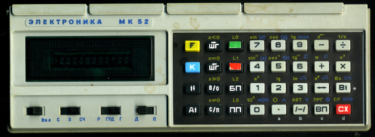 мк 52