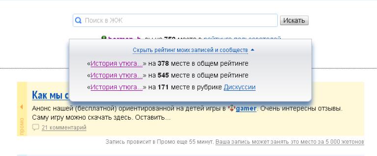 Скриншот 2014-01-28 13.20.01