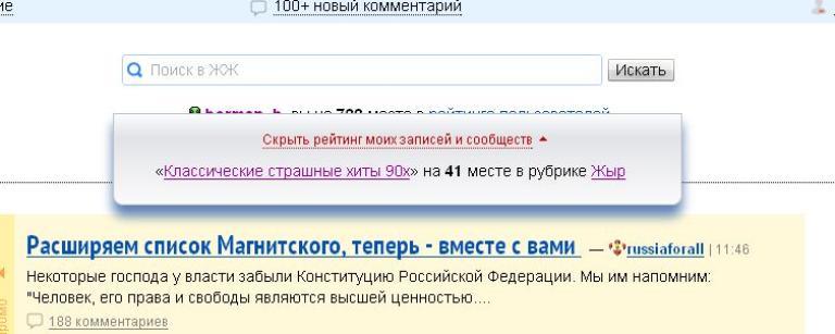 Скриншот 2014-02-05 12.14.33