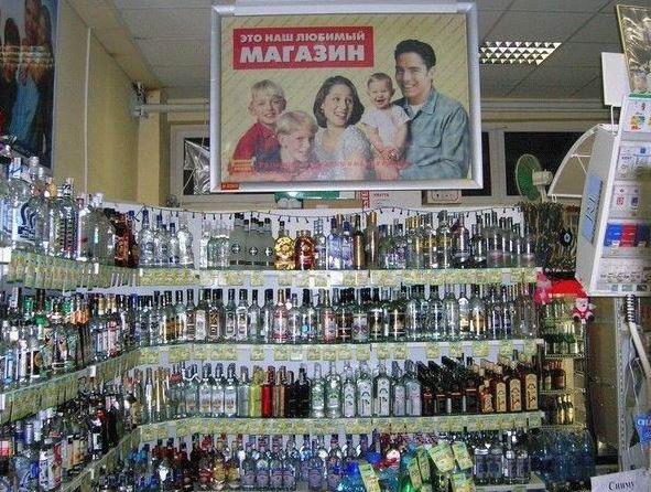 Прикольные картинки про магазин игрушек или навесная