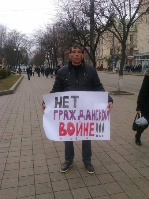 Petrov_attack