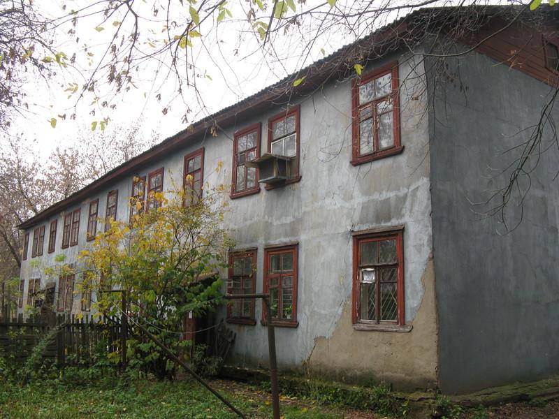 Селезнёва 2, фото 2008 года. Ныне снесён.