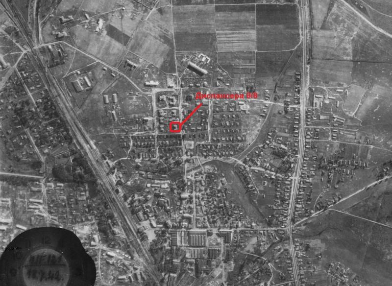 Диспансера 9/8. Немецкий аэрофотоснимок 1942 года.