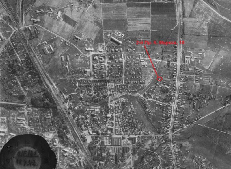 2-й проезд К. Маркса д. 18 на снимке 1942 года.
