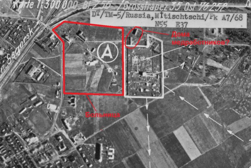 Мытищинская больница на немецкой карте 1943 года.