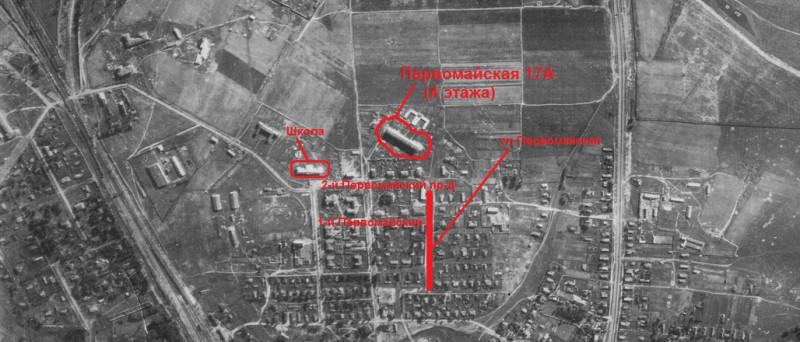 Район Первомайских улиц и проездов. 1942 год.