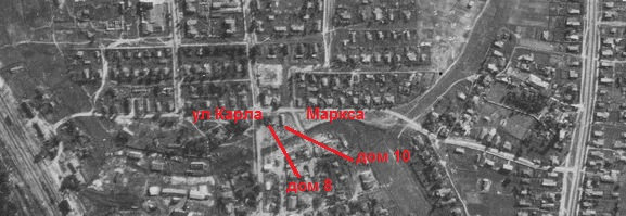 Улица Карла Маркса, дома 8 и 10. Карта 1942 года.