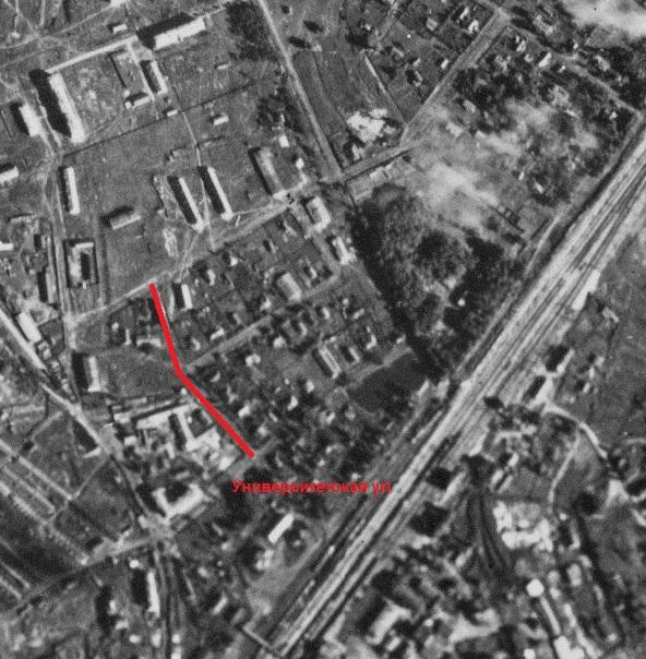 Улица Университетская на снимке 1943 года. Где-то на ней был дом 7.