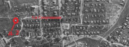 дом 2 на 1 Спортивной, снимок 1942 года.