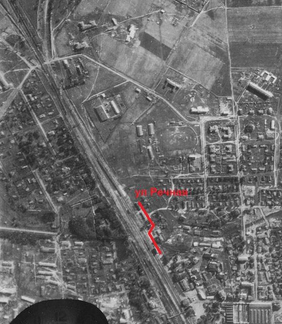 Ул Речная, 1942 год.