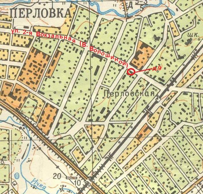 Веры Волошиной 9. Карта 1964 года.