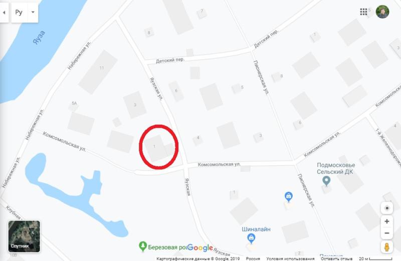 Яузская 1 на карте Гугл. Недавно снесён.