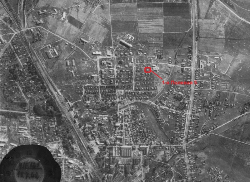 1-я Полевая 5, 1942г.
