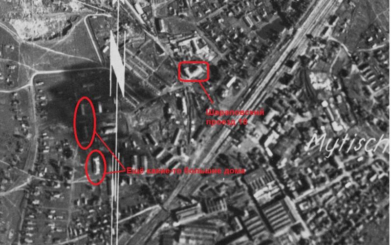 Шараповка на снимке 1943 года