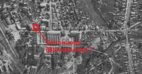 Общежитие Вискозы на карте 1942 года