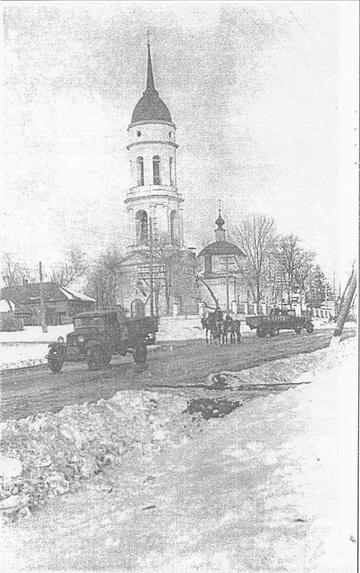 Фото А А Бусова, примерно 1936-1937гг Ярославское шоссе, вид в сторону области. Видны грузовики ГАЗ-АА.