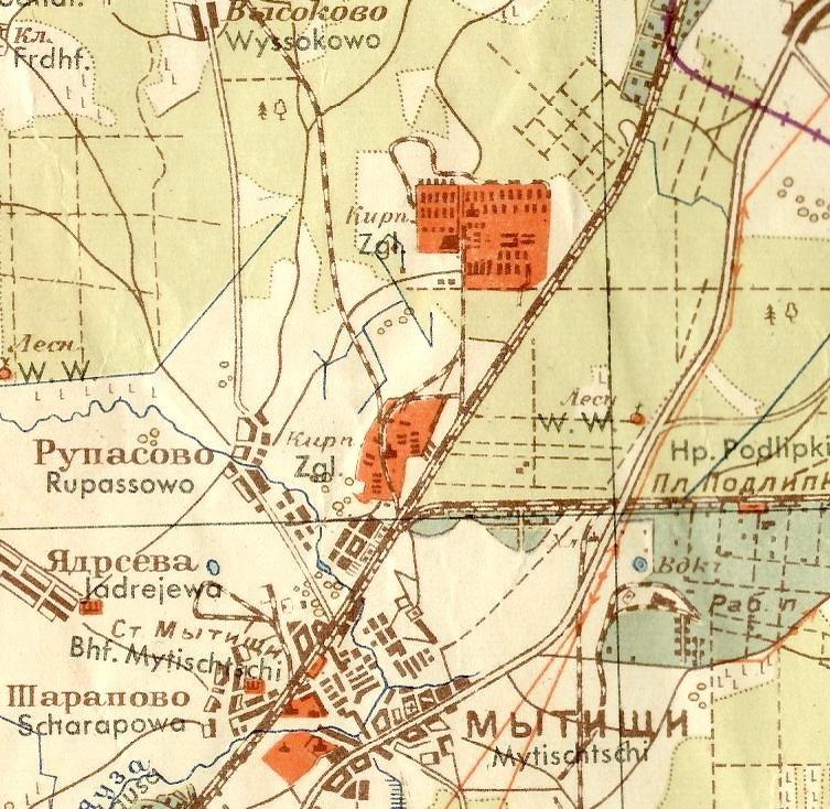 Ещё одна довоенная карта Мытищ