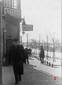 Колонцова аптека 1938